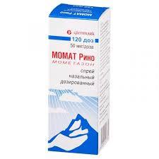 Аптеки «Апрель» | <b>Момат Рино спрей назальный</b> фл. 120доз