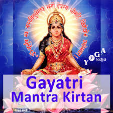 Gayatri Mantras and Kirtan