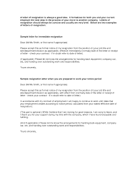resignation letter template template resignation letter formal resignation simple short resignation letter volumetrics co resignation letter sample for employee resignation letter format