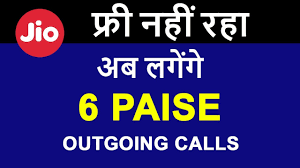 Jio Outgoing Calls are not FREE | 6 Paise per Minute Charge in ...