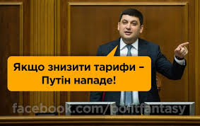 """""""Оппоблок"""" и """"Батькивщина"""" могут спровоцировать досрочные парламентские выборы осенью, - Ляшко - Цензор.НЕТ 6912"""