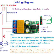 <b>DC 5 24V 2A</b> Self locking bistable Reverse Polarity Switch ...