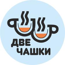 Чашки и <b>Стаканы с двойными стенками</b>