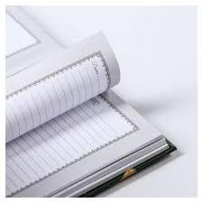 Ежедневник <b>Учителю</b> математики твёрдая <b>обложка</b>, А6, 80 листов