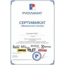 <b>Сплит</b>-<b>система Electrolux EACS</b>/I-<b>09HSL</b>/<b>N3_20Y</b> купить в Москве ...