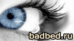 """Физиотерапевтический <b>аппарат</b> """"<b>Глазник</b>"""""""