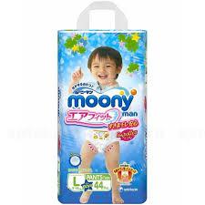 Японские <b>подгузники</b>-<b>трусики MoonyMan</b> р.L 9-14кг д/мальчиков ...