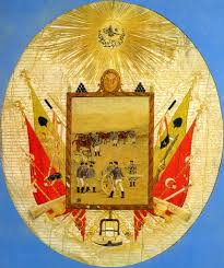 essay about the ott empire writework english artillery troop image on the ott coat of arms from