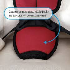 <b>Автокресло Smart Travel Leader</b> Marsala, 0-4 года, 0-18 кг, группа ...