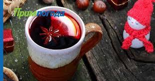 Новый год: 3 рецепта согревающего <b>чая</b>