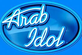 فيديو اغنية فاطمة قرطوبة - بيحسدوني عليه  Arab Idol