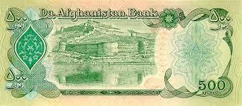Image result for Afghani