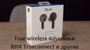 <b>RHA Trueconnect</b> и другие true wireless <b>наушники</b> - YouTube