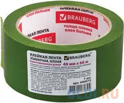 <b>Клейкая лента BRAUBERG</b> Зеленая 48мм x 66 м 440073 ...