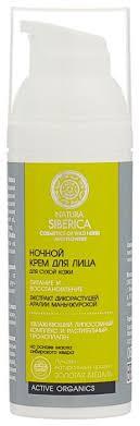 Natura Siberica <b>Ночной крем для лица</b> для сухой кожи Питание и ...