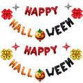 44pcs/lot <b>Halloween</b> Party Balloon <b>Decoration Cartoon</b> Pumpkin ...