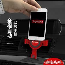 Оптом Зажим Для Мобильного Телефона - Купить Онлайн ...