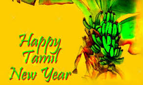 Happy Tamil New Year 2019: Best WhatsApp Messages, Quotes ...