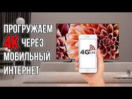 <b>VEGATEL</b>: Усилители сигнала сотовой связи и интернета купить ...