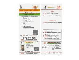 Aadhar card status