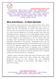 peace essay for kids 91 121 113 106 an essay on world peace day for kids students and children