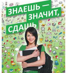 http://www.myshared.ru/thumbs/32/1320777/big_thumb.jpg
