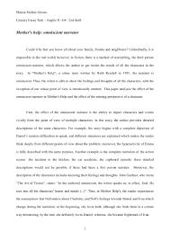 mother s help essay