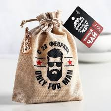 Недорогие подарки для мужчин на 23 февраля купить с доставкой