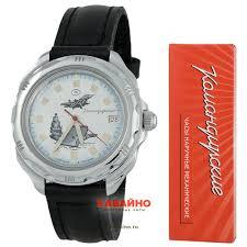 Купить Наручные <b>часы ВОСТОК</b> 2414 (<b>211261</b>) в часовом ...