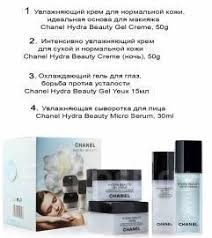 <b>Набор</b> кремов Chanel <b>Hydra</b> Beauty <b>набор</b> 4в1 - Косметика во ...