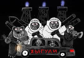 """Россия хочет присоединения Украины к Таможенному союзу, чтобы """"надувать щеки в отношениях с ЕС"""", - эксперт - Цензор.НЕТ 7415"""