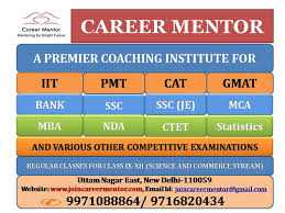 career mentor new delhi course details contact details fee 2 photos career mentorinnew delhi