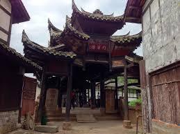 Jiangyou