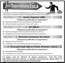 find all government private jobs in newspaper job advertisement jobs newspaper