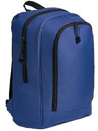 <b>Рюкзак Unit Back</b> To Back molti 8181765 в интернет-магазине ...