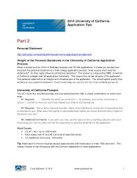 Uc Prompt   Sample Essays Free Essays and Papers