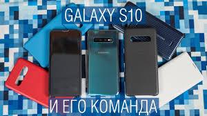 Обзор самых оригинальных и фирменных чехлов для <b>Samsung</b> ...