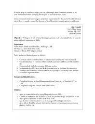 how to write a cover letter for hotel front desk breakupus prepossessing best photos of cv document templates critiques your cover letters cover letter critique · front desk hotel
