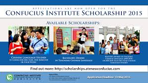 scholarship ateneo confucius blog application for confucius institute scholarship 2015 is still open hurry and apply now