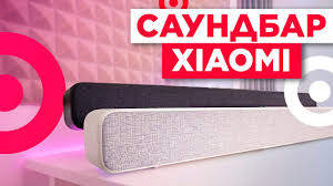 Обзор саундбара <b>Xiaomi Mi TV</b> AUDIO <b>Speaker</b> - YouTube