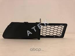 ATEK 41111054 <b>Решетка переднего бампера</b> правая LOGAN '04