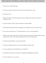 career services resume writing guide pdf greeted 100 patrons regularly on the weekends versus customer service ü do not write