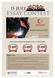 essay contest page management leadership studies