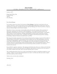 covering letter example retail pharmacist cover letter       cover letter retail examples