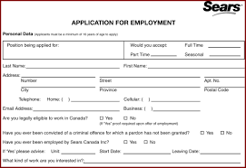 18 job employment application sendletters info sear s job application printable job employment forms