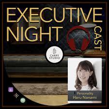 EXECUTIVE NIGHT CAST