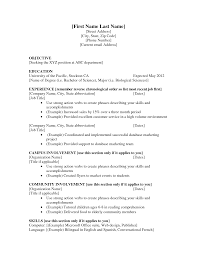 resume template sample first job with university of the pacific education and experience