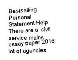 essays about homework essays on homework should be banned   essay topics results for pangangalaga sa kalikasan search persuasive