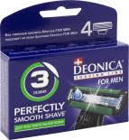 Отзывы о Сменные <b>кассеты</b> для бритья <b>Deonica For</b> Men 2шт ...