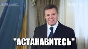 ЦИК зарегистрировал Бригинца и Белоцерковца депутатами Рады вместо Томенко и Фирсова, - Магера - Цензор.НЕТ 2321